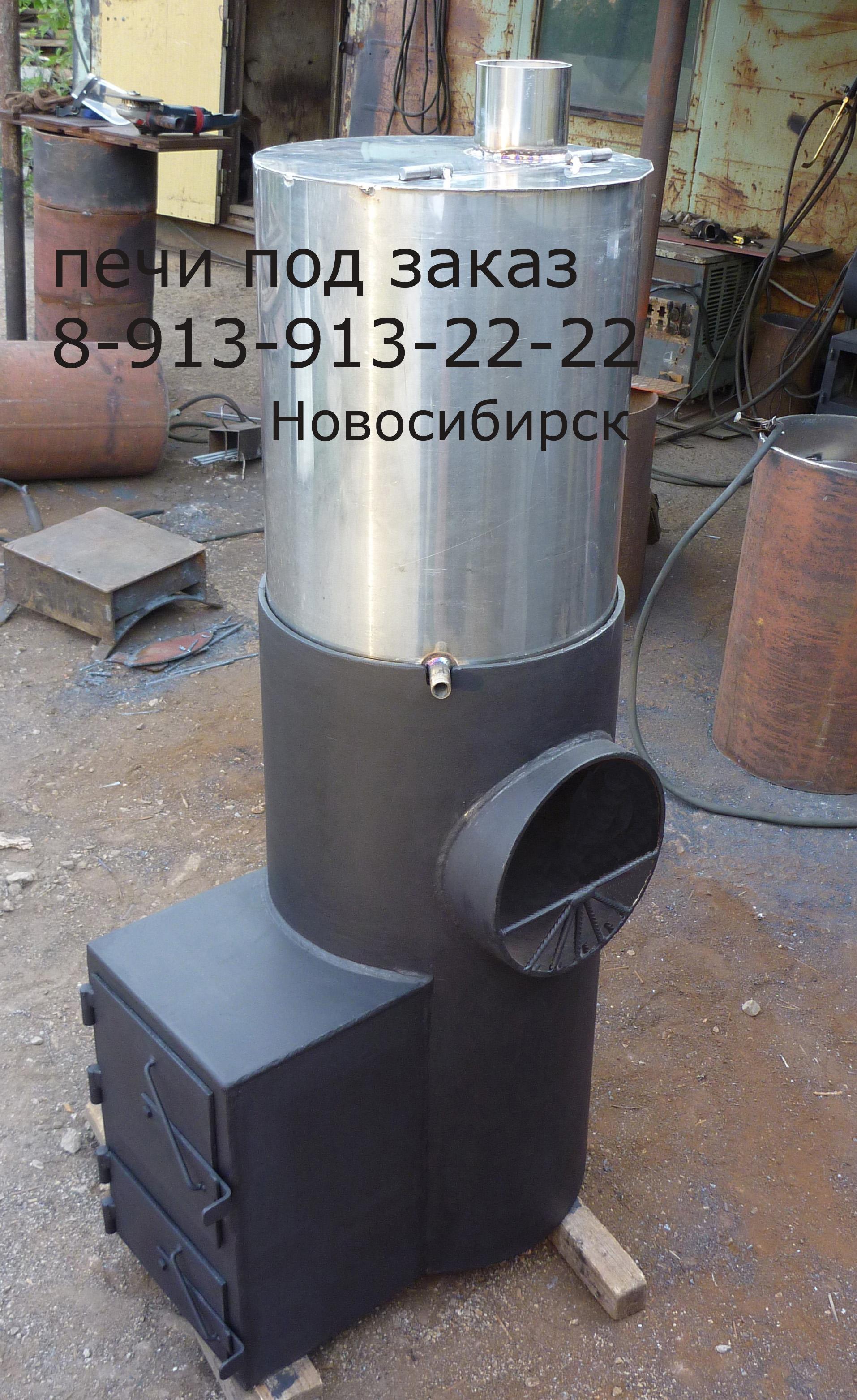 Печь для бани из трубы с баком из нержавейки, воздушной прослойкой, рамкой и кирпичной стенкой