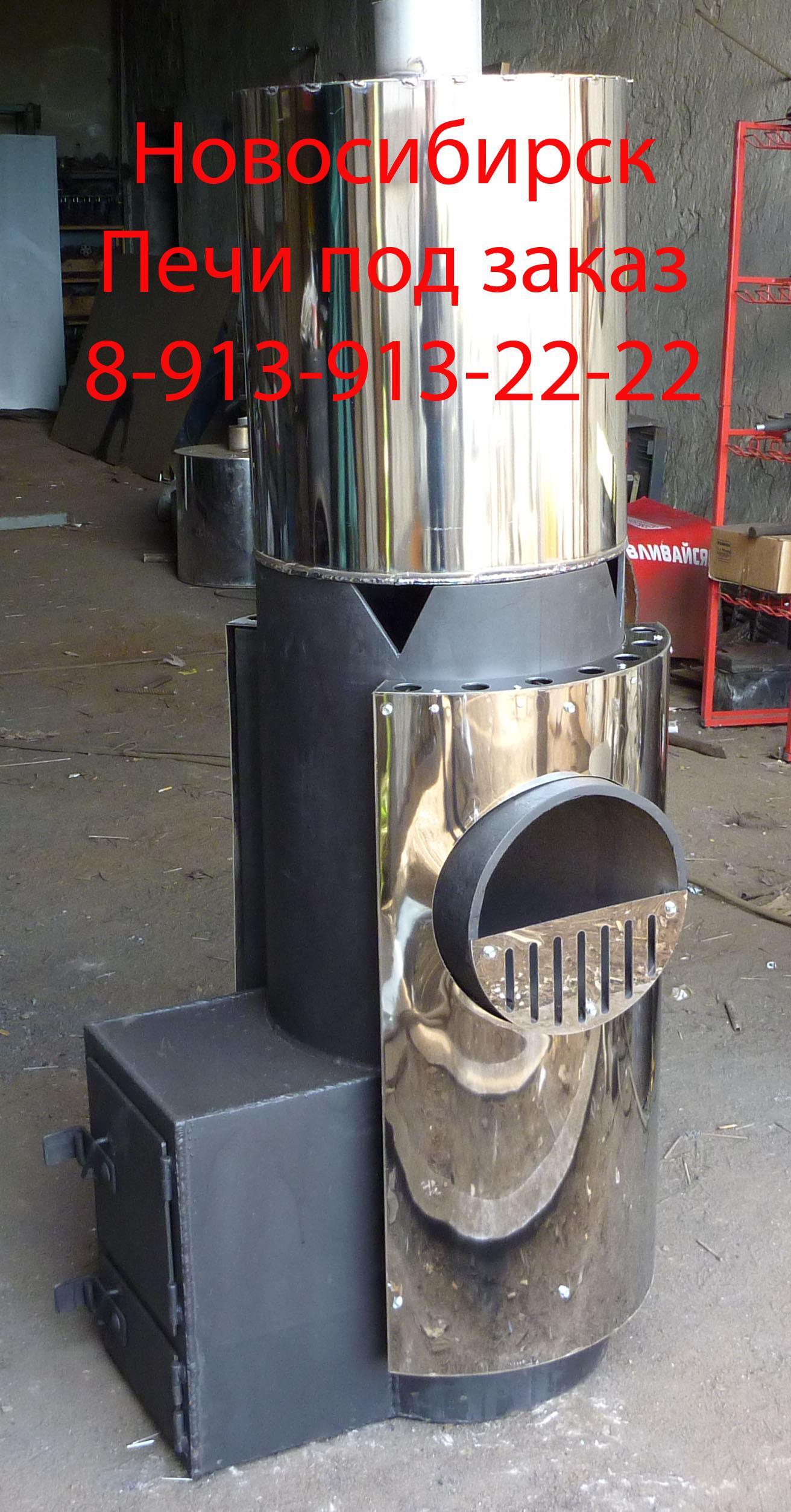 Печь из трубы для бани: вертикальная и горизонтальная 64