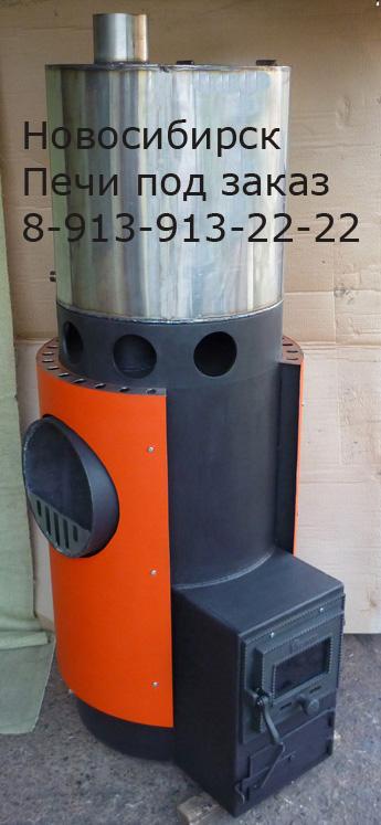 Печь для бани из трубы с баком на 100 литров, конвекционным кожухом и дверцей со стеклом